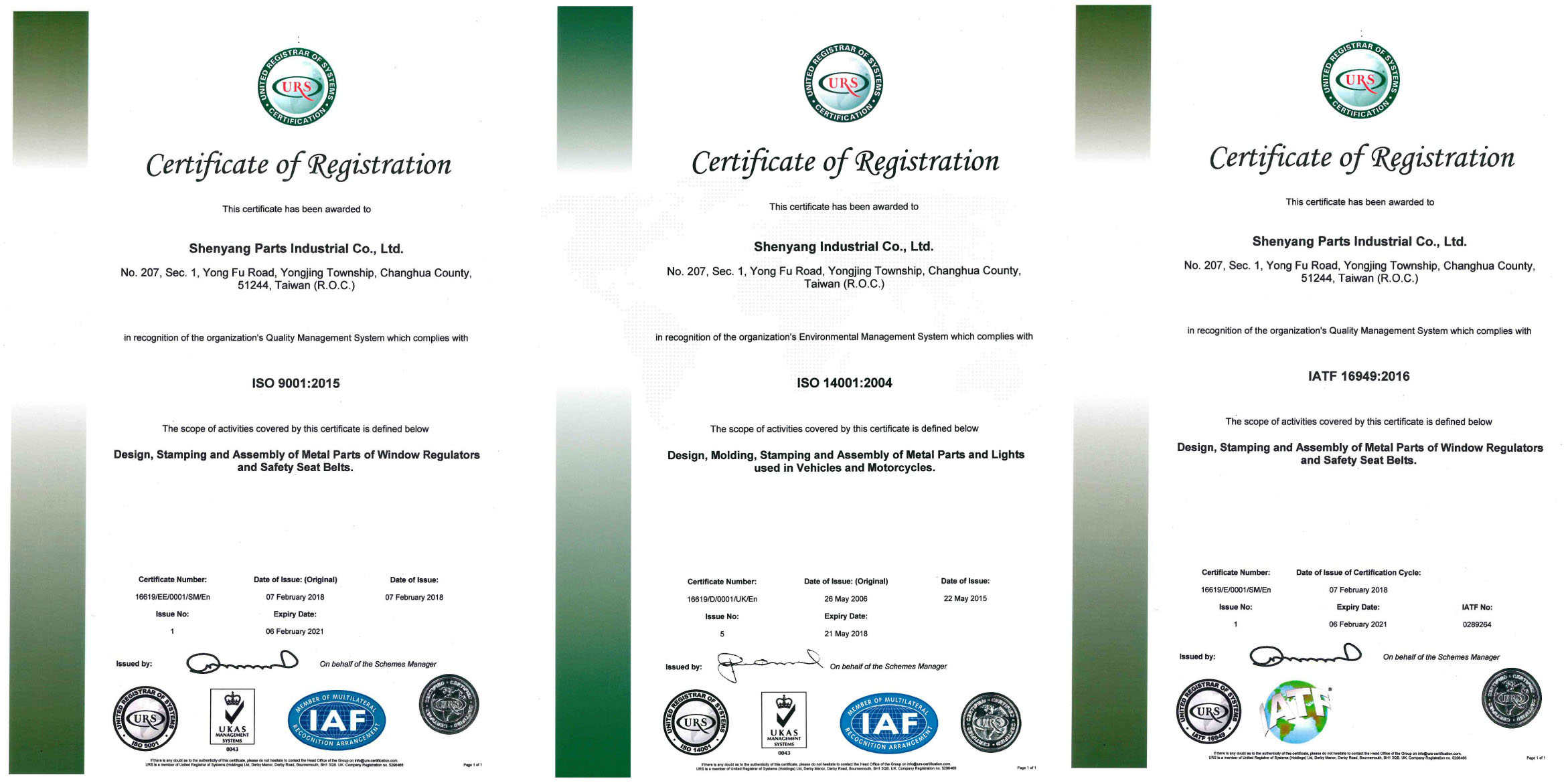 SYC certificate